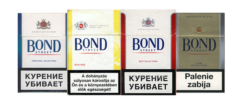Bond Cigarette Brands Packaging