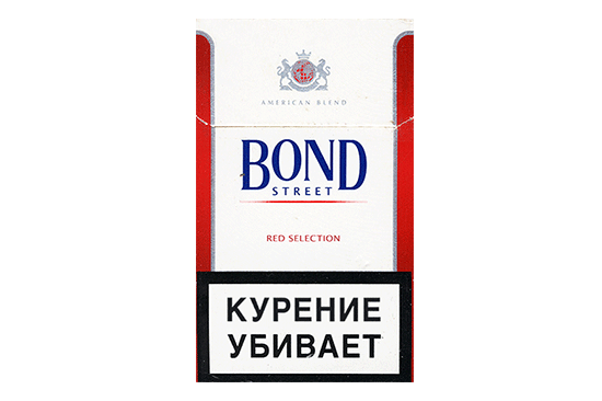 Bond Cigarettes Exporters