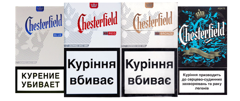 Chesterfield Cigarette Brand Exporter