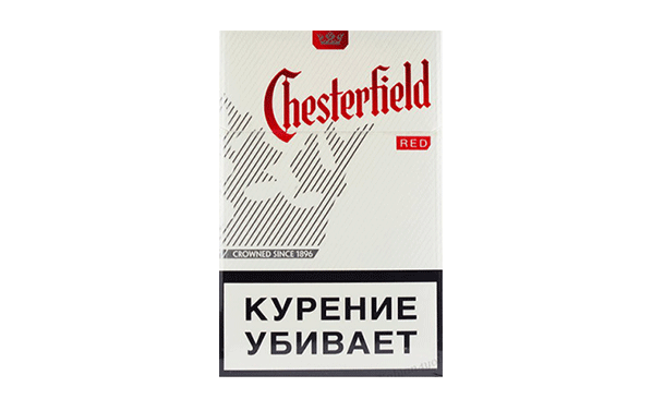 Chesterfield Cigarette Exporter