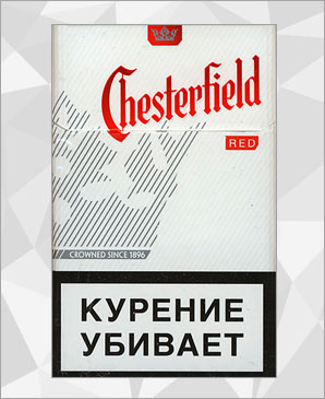 Chesterfield Cigarette Exporters