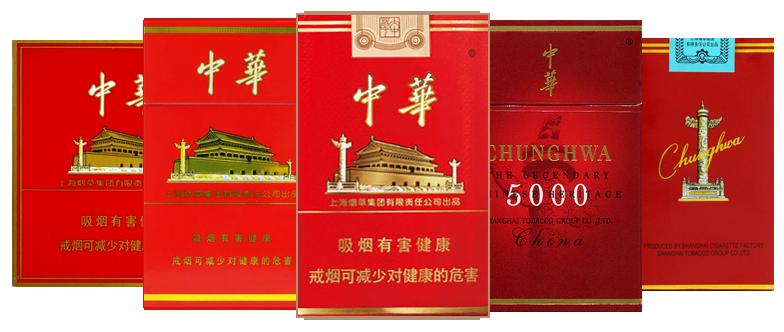 Chunghwa Cigarette Brand Exporters