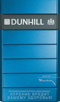 Dunhill Cigarette Brand Exporter
