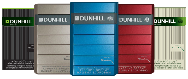 Dunhill Cigarette Brand Exporters