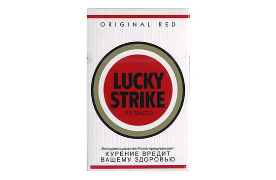 Lucky Strike Cigarette Exporter