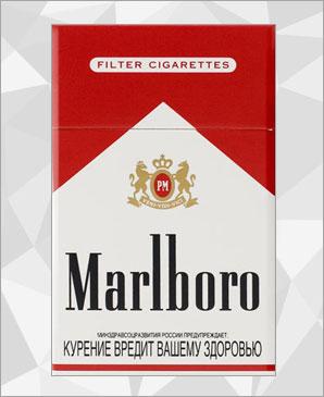 Marlboro Cigarette Exporters