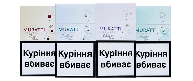 Muratti Cigarette Brand Exporter