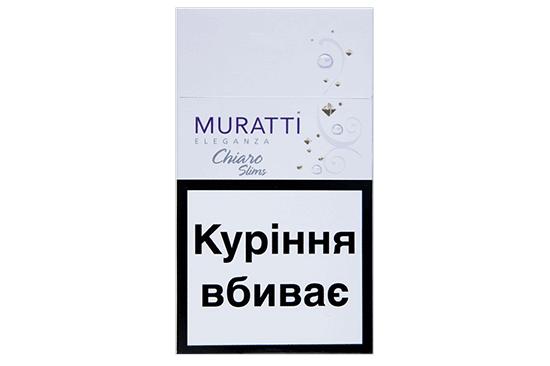 Muratti Cigarette Exporter