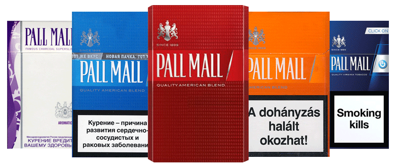 Pall Mall Cigarette Brand Exporters