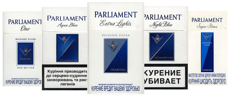 Parliament Cigarette Brands Packaging