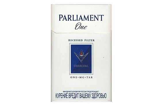 Parliament Cigarette Exporter
