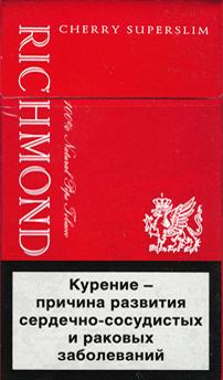 Richmond Cigarette Brand Exporter