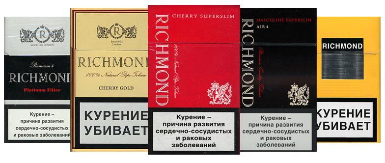Richmond Cigarette Brand Exporters