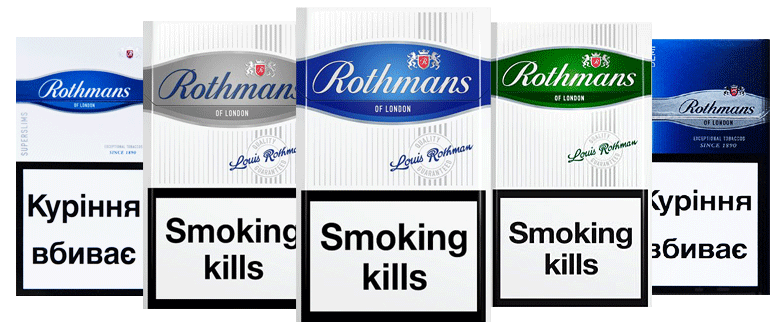 Rothmans Cigarette Brand Exporters