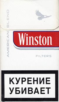 Winston Cigarette Brand Exporter