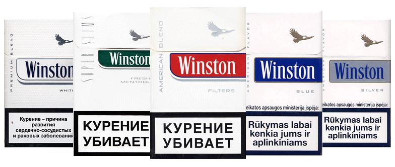 Winston Cigarette Brand Exporters